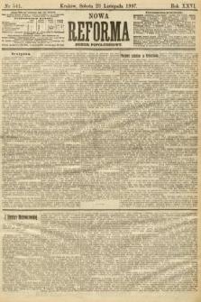 Nowa Reforma (numer popołudniowy). 1907, nr541
