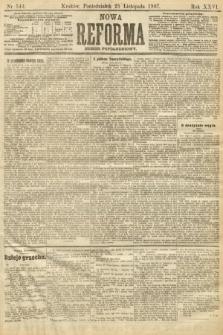 Nowa Reforma (numer popołudniowy). 1907, nr543