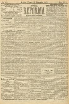 Nowa Reforma (numer popołudniowy). 1907, nr545