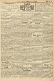 Nowa Reforma (numer poranny). 1907, nr546