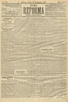 Nowa Reforma (numer popołudniowy). 1907, nr547