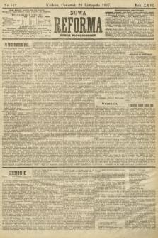 Nowa Reforma (numer popołudniowy). 1907, nr549