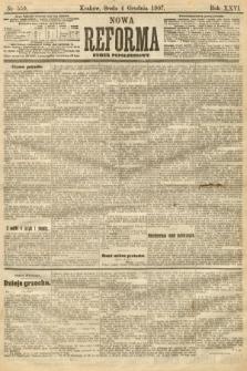 Nowa Reforma (numer popołudniowy). 1907, nr559