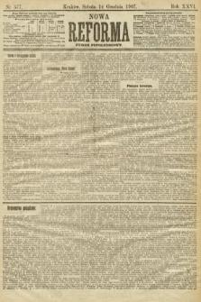 Nowa Reforma (numer popołudniowy). 1907, nr577
