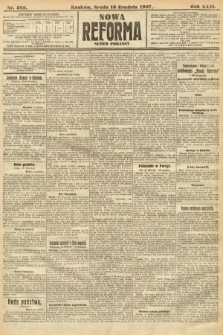 Nowa Reforma (numer poranny). 1907, nr582