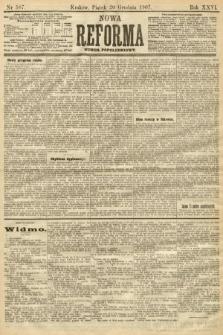 Nowa Reforma (numer popołudniowy). 1907, nr587
