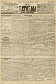 Nowa Reforma (numer popołudniowy). 1907, nr589