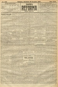 Nowa Reforma (numer poranny). 1907, nr590