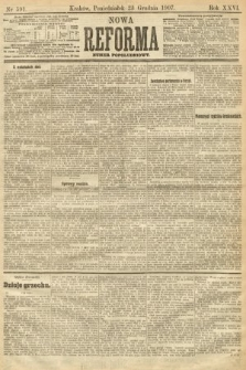 Nowa Reforma (numer popołudniowy). 1907, nr591