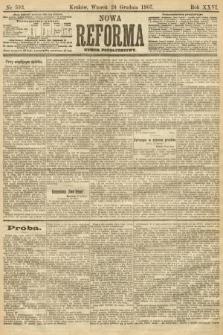 Nowa Reforma (numer popołudniowy). 1907, nr593