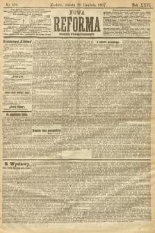 Nowa Reforma (numer popołudniowy). 1907, nr596