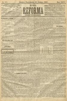 Nowa Reforma (numer popołudniowy). 1907, nr598
