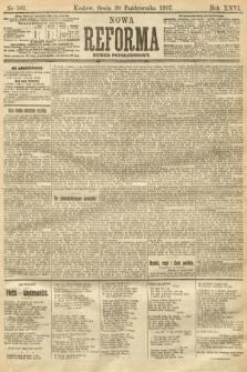 Nowa Reforma (numer popołudniowy). 1907, nr501