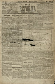 Nowa Reforma (numer popołudniowy). 1912, nr1