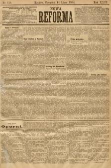 Nowa Reforma. 1904, nr159
