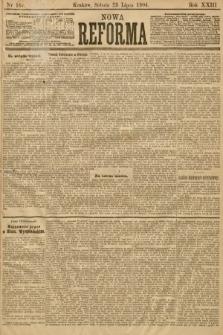 Nowa Reforma. 1904, nr167