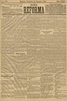 Nowa Reforma. 1904, nr183