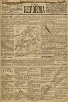 Nowa Reforma. 1904, nr270