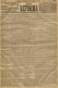 Nowa Reforma. 1904, nr293