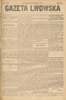 Gazeta Lwowska. 1902, nr266