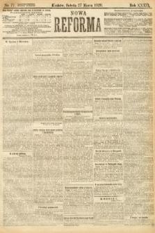 Nowa Reforma. 1920, nr77
