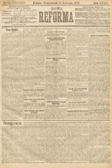 Nowa Reforma. 1920, nr96