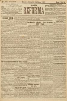 Nowa Reforma. 1920, nr166