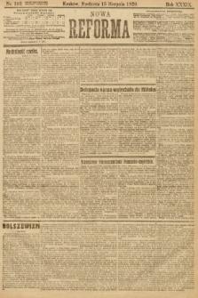 Nowa Reforma. 1920, nr193