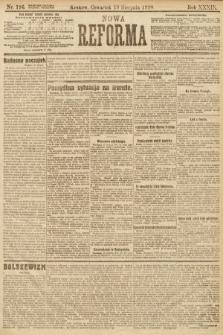 Nowa Reforma. 1920, nr196