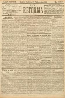 Nowa Reforma. 1920, nr247