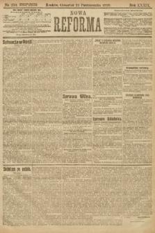 Nowa Reforma. 1920, nr250