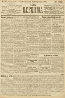 Nowa Reforma. 1920, nr253