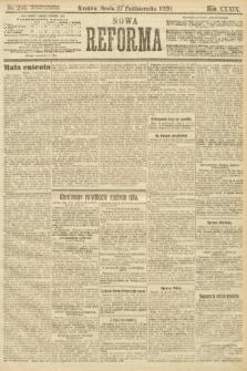 Nowa Reforma. 1920, nr255
