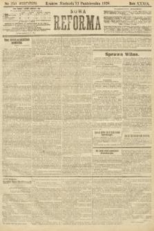 Nowa Reforma. 1920, nr259