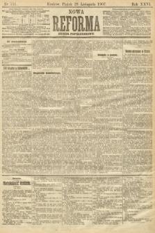 Nowa Reforma (numer popołudniowy). 1907, nr551
