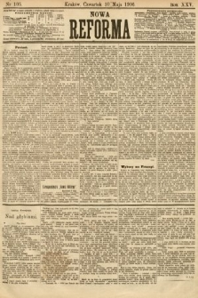 Nowa Reforma. 1906, nr105