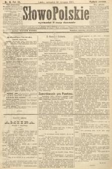 Słowo Polskie (wydanie poranne). 1907, nr16