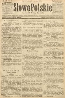 Słowo Polskie (wydanie poranne). 1907, nr32