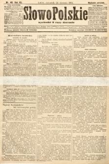 Słowo Polskie (wydanie poranne). 1907, nr40