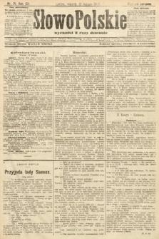 Słowo Polskie (wydanie poranne). 1907, nr71