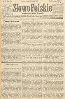 Słowo Polskie (wydanie popołudniowe). 1907, nr74