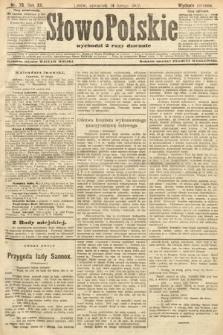Słowo Polskie (wydanie poranne). 1907, nr75