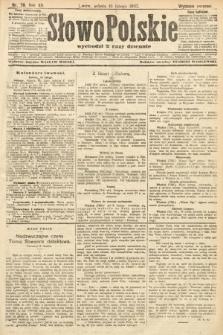 Słowo Polskie (wydanie poranne). 1907, nr79