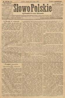 Słowo Polskie (wydanie popołudniowe). 1907, nr96