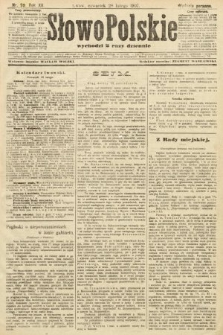 Słowo Polskie (wydanie poranne). 1907, nr99