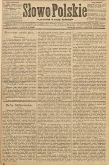 Słowo Polskie (wydanie popołudniowe). 1907, nr112
