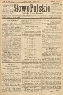 Słowo Polskie (wydanie poranne). 1907, nr115