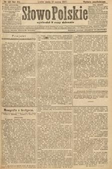 Słowo Polskie (wydanie popołudniowe). 1907, nr122
