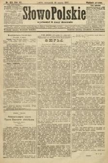 Słowo Polskie (wydanie poranne). 1907, nr123