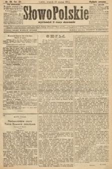 Słowo Polskie (wydanie poranne). 1907, nr131